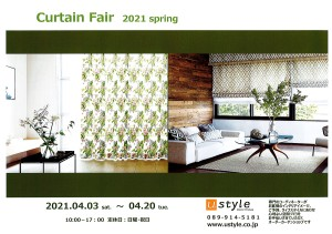CurtainFair2021 Spring(表)
