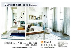 Curtain Fair 2021 Summer (表)_R